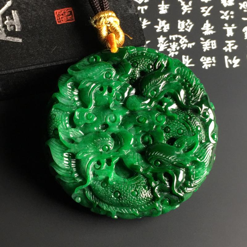 细豆种阳绿【九五至尊】吊坠 翠色阳绿 雕工精湛