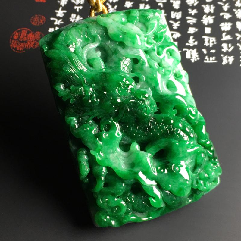 糯种阳绿【龙行天下】吊坠 翠色阳绿 质地细腻 雕工精湛 厚桩饱满 佩戴霸气