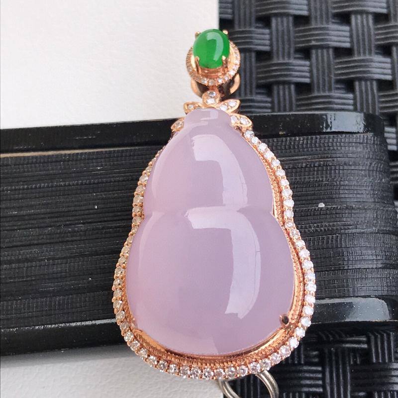 天然翡翠A货18K镶金伴钻冰糯种水润紫色葫芦吊坠,含金36-19.5-11.9mm,裸石23-15.