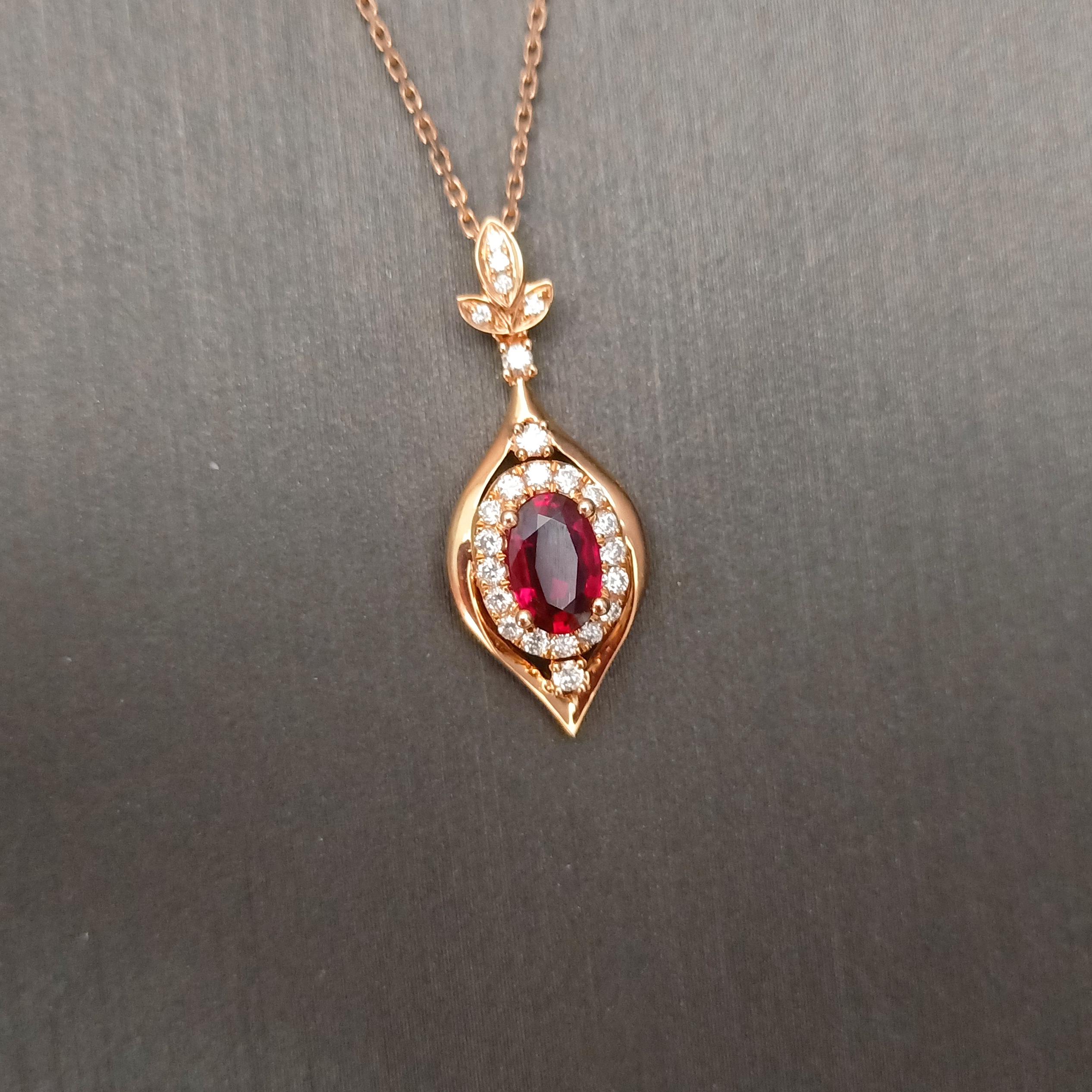 【吊坠】18K金+红宝石+钻石 宝石颜色纯正 主石:0.58ct/1P 货重:1.73g