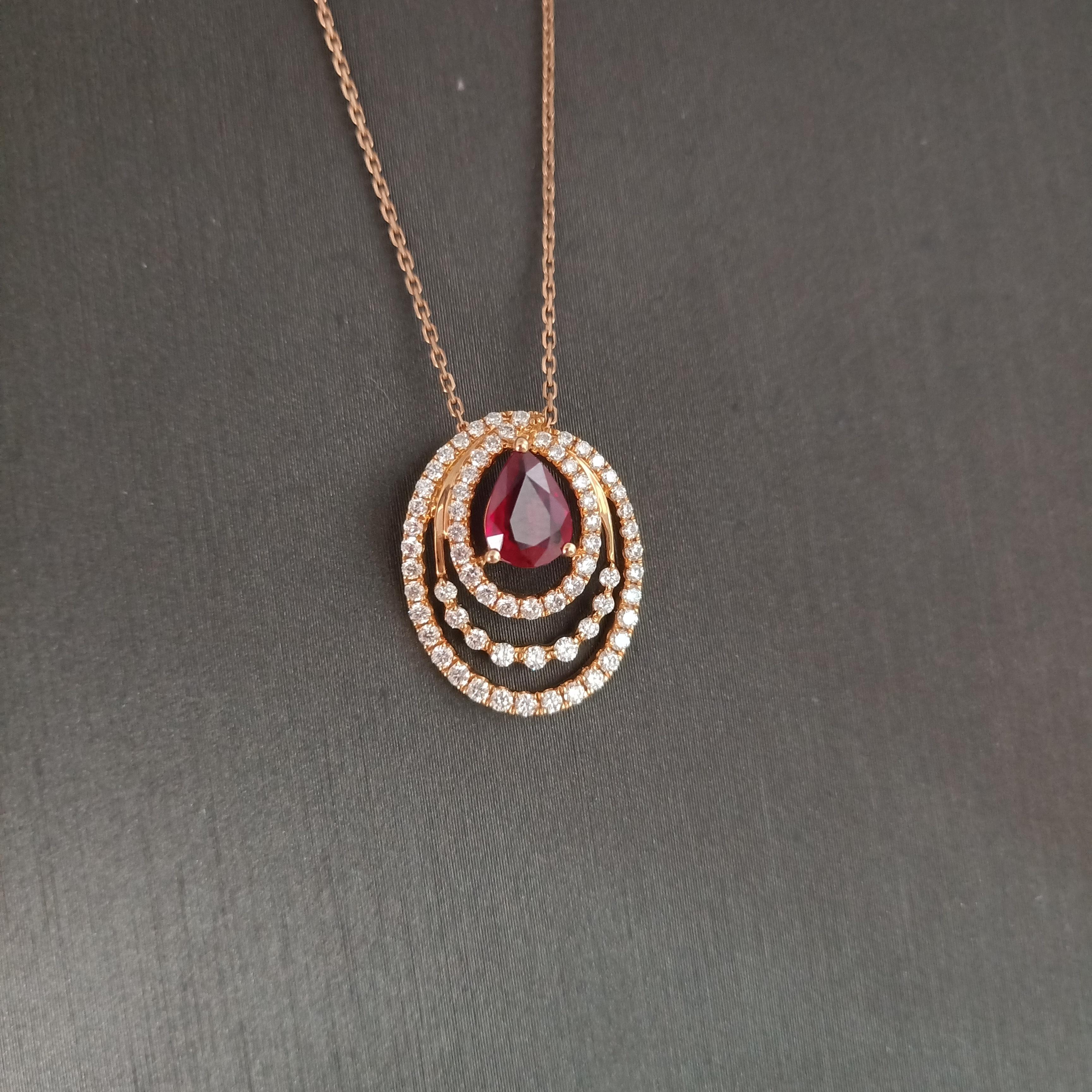 【吊坠】18K金+红宝石+钻石 宝石颜色纯正 主石:0.69ct/1P 货重:2.25g