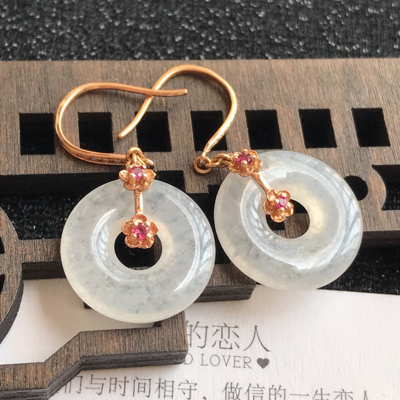 编号:md307nh,翡翠A货,种水好18k金伴钻平安扣耳环,裸石尺寸:16*3mm,包金尺寸:31