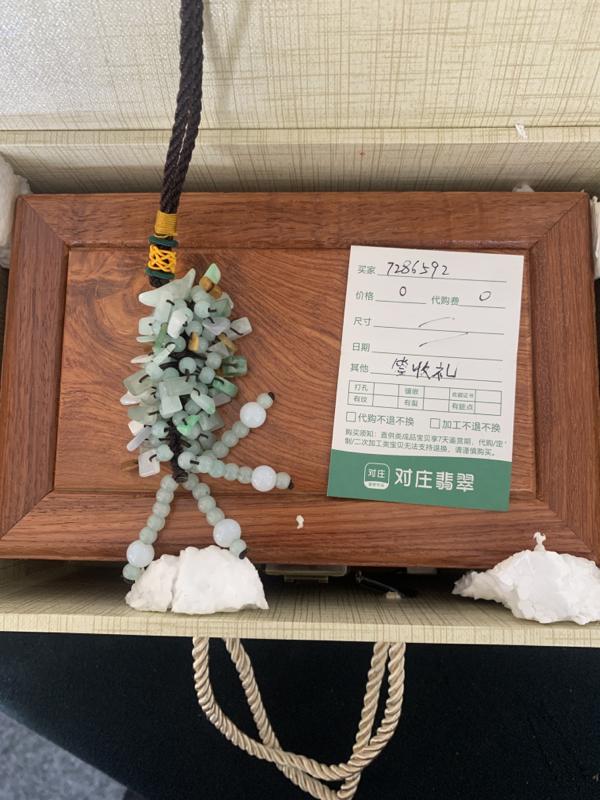 手镯木箱包链