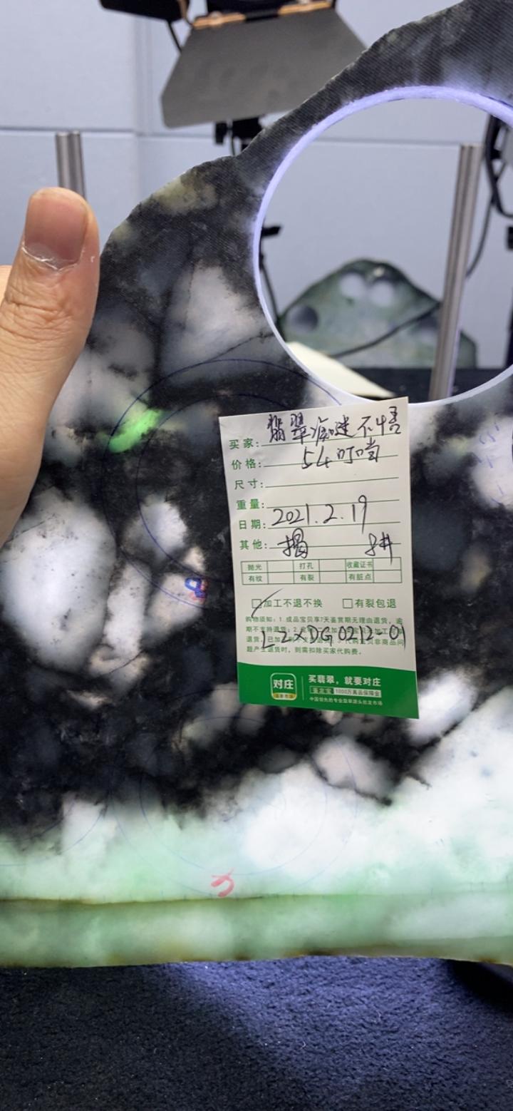 #直播宝贝#23313015588揭阳...