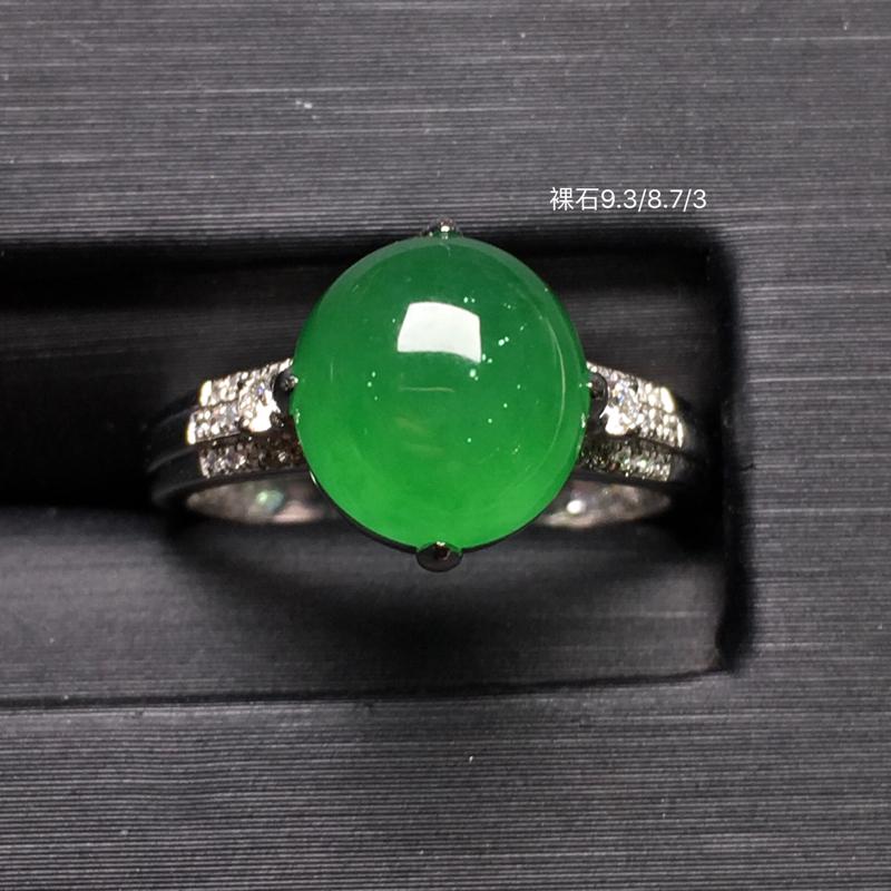 满绿蛋面女戒指,18k金豪华镶钻,无纹无裂,种好色好,质量杠杠的,性价比超高