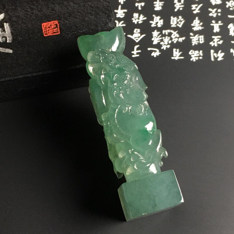 冰种晴绿【生意兴隆】印章 水润通透 雕工精湛 款式新颖