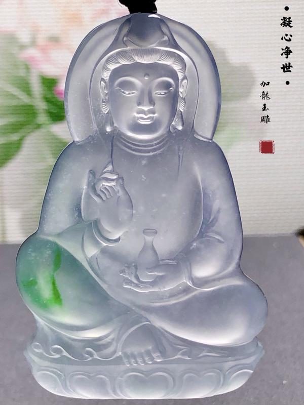 【凝心净世】, 绿花观自在菩萨, 玉雕大师加龙作品, 63.5-41.5-7mm, 33.1g,