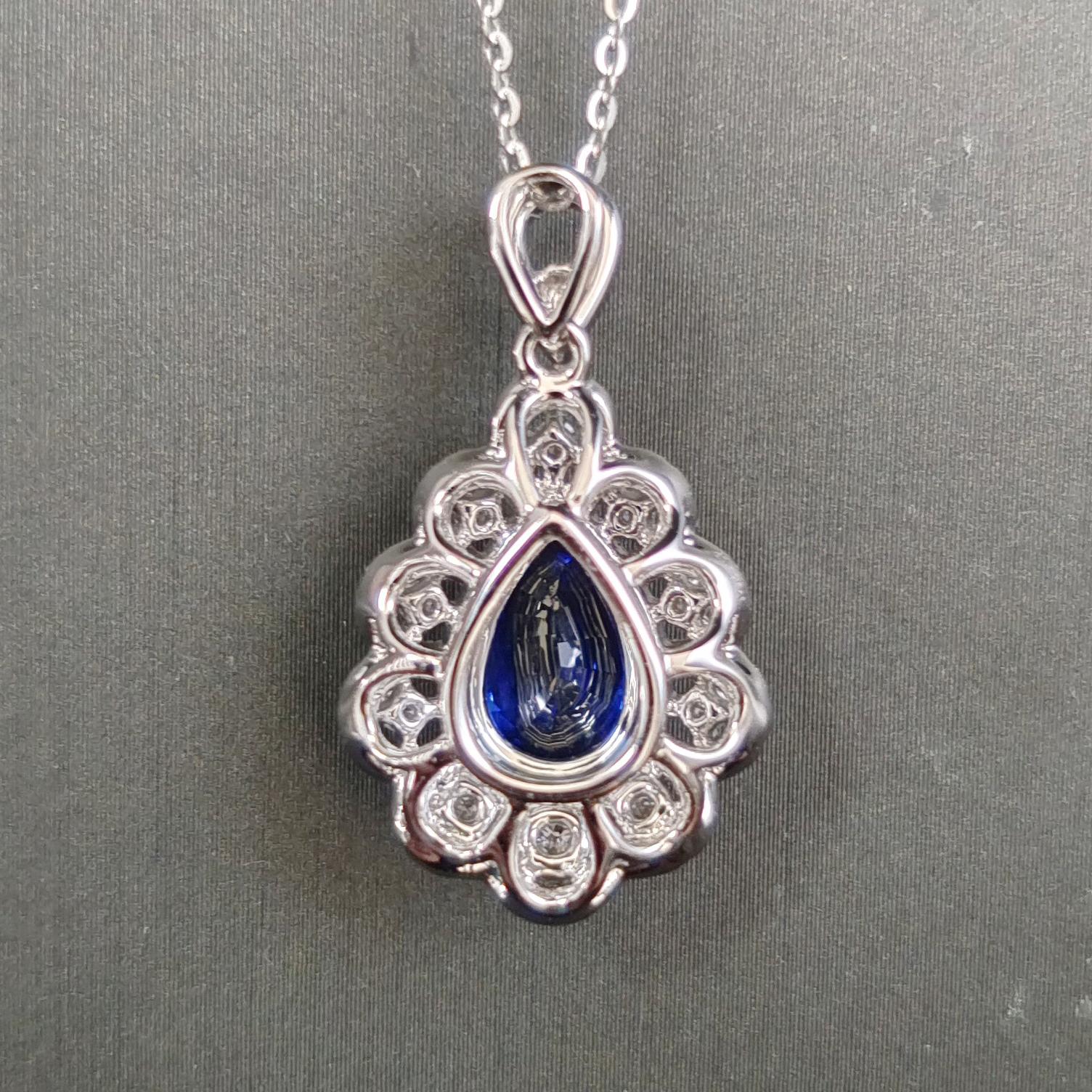 【【吊坠】18K金+蓝宝石+钻石 宝石颜色纯正 主石:2.05ct/P 货重:3.43g】图4