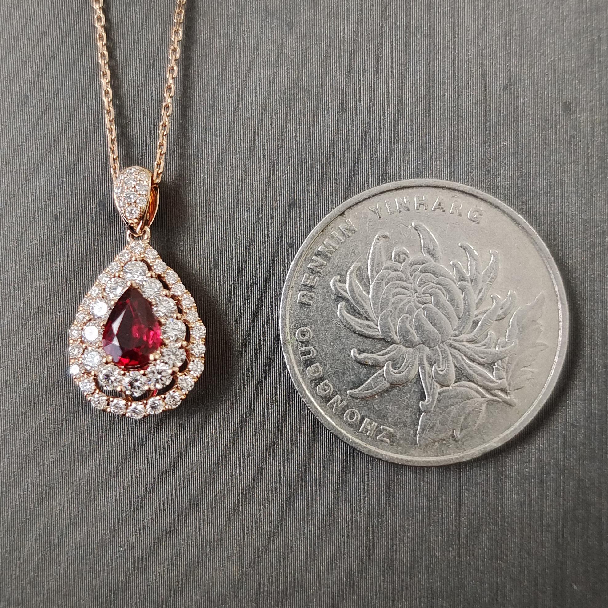 【【吊坠】18K金+红宝石(无烧)+钻石 宝石颜色纯正 主石:0.68ct/P 货重:2.38g】图4