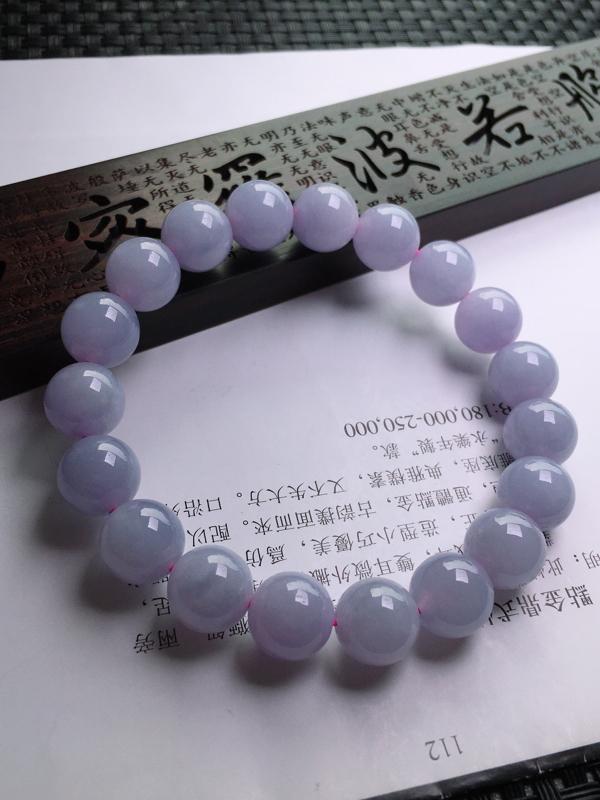 紫罗兰手链 玉质细腻,种老起胶,上手效果很赞