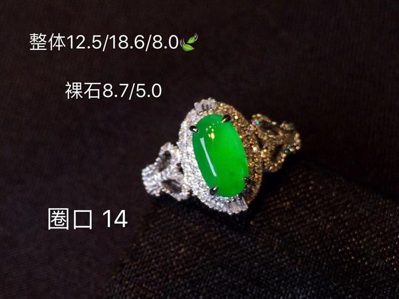 冰种阳绿翡翠戒指 颜色鲜明 明艳青翠起光 冰透水润 种色兼备
