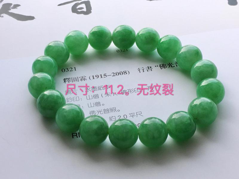 #自然光拍#绿色珠链,色泽艳丽,细腻精美。
