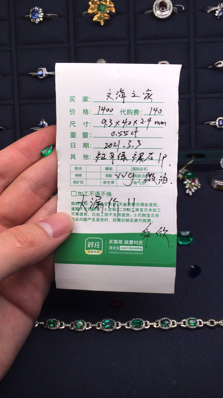 #直播宝贝#27965414710深圳...