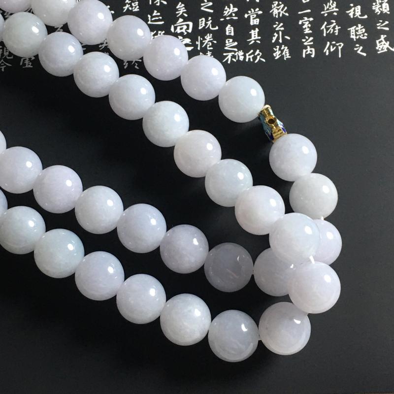 糯种紫罗兰珠链 47颗 直径13毫米 水润细腻 色泽亮丽 颗粒饱满