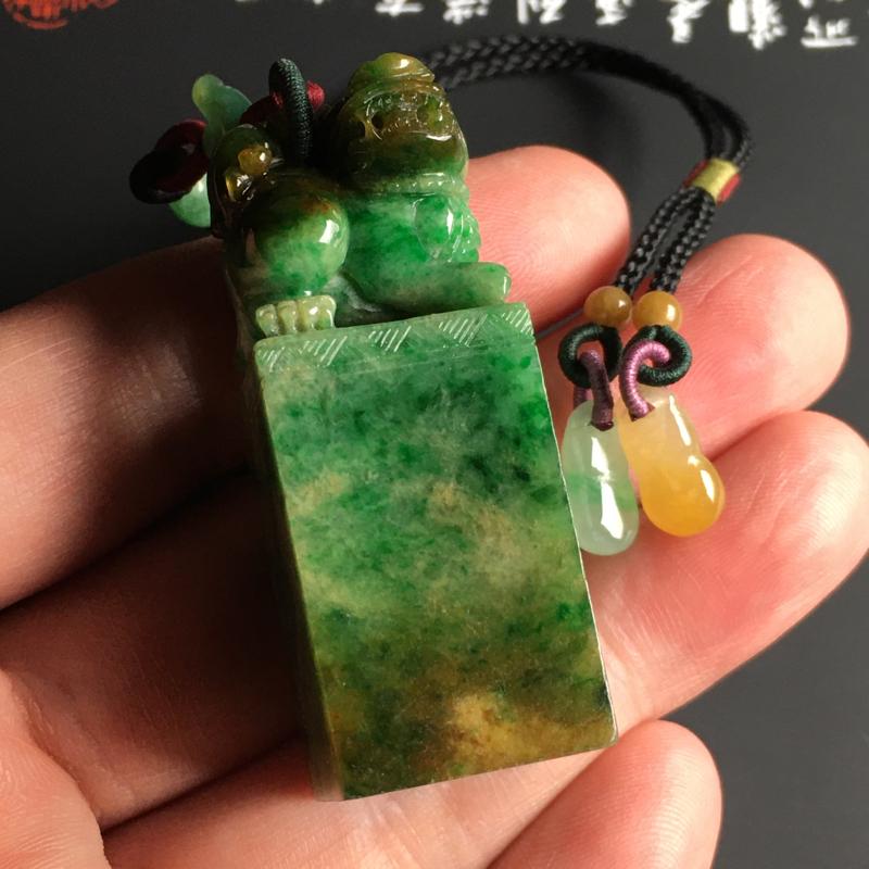 糯种黄加绿【招财貔貅】印章 雕工精湛 色彩艳丽 款式时尚