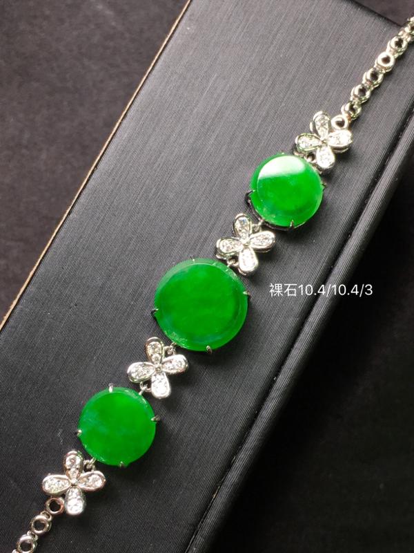 阳绿平安扣手链,18k金豪华镶钻,无纹无裂,种好色好,质量杠杠的,性价比超高
