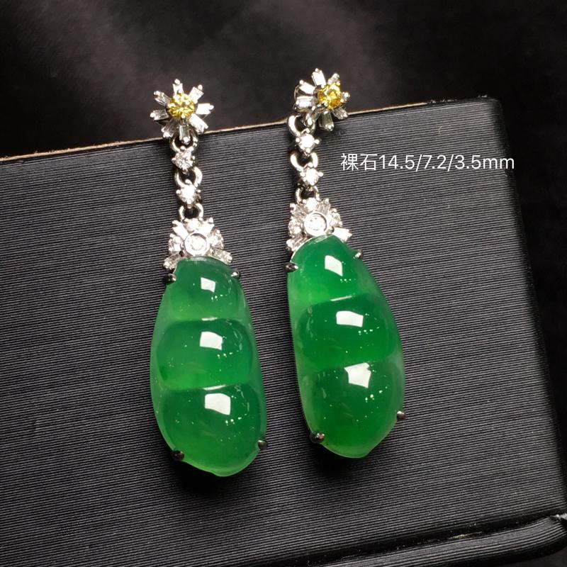 满绿福豆耳坠,18k金豪华镶钻,无纹无裂,种好色好,质量杠杠的,性价比超高
