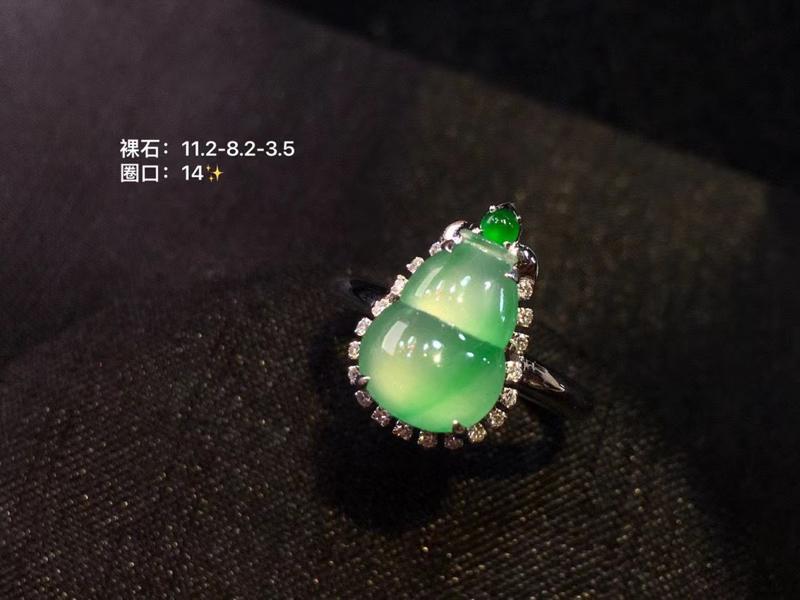 冰阳绿葫芦戒指 老坑种高冰料子 鲜阳起光 寓意吉祥美好 福禄兴旺