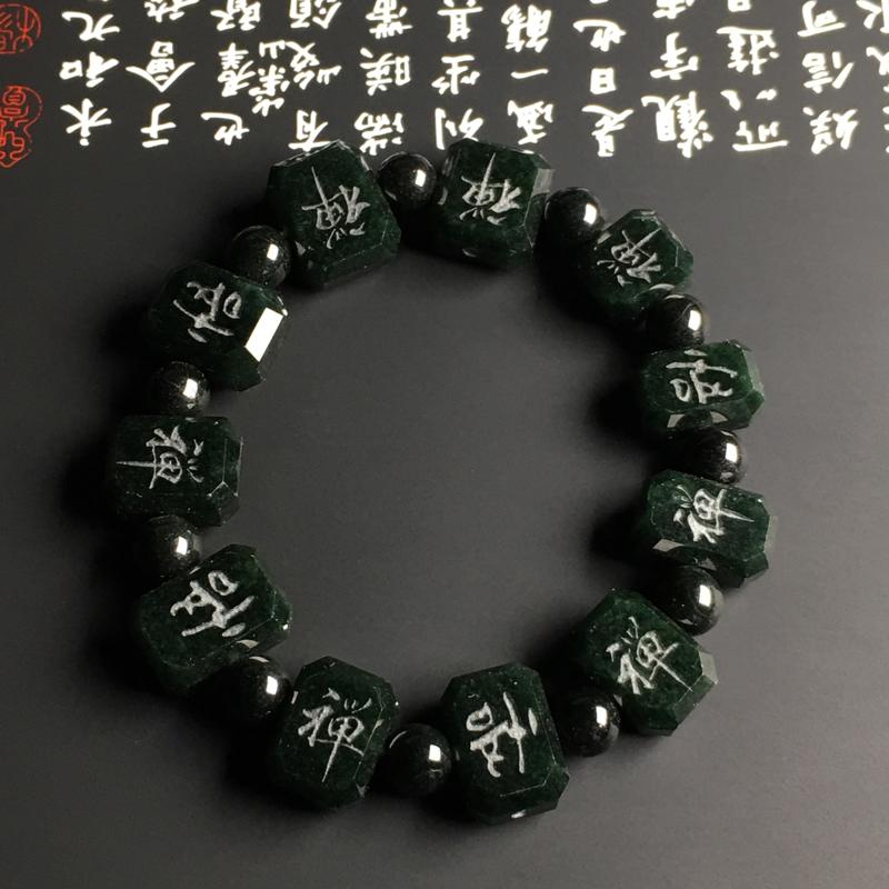 冰种墨翠【禅悟】手串 11颗 黑度佳 款式新颖 打灯通透 翠色艳丽 质地细腻