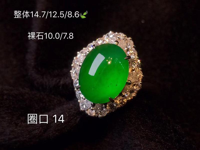 冰阳绿翡翠戒指 裸石品质非常好 颜色璀璨 上手雅致 高贵优雅