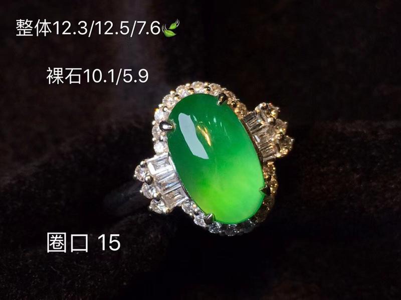 高端精品冰种莹绿精致翡翠戒指 水汪汪的 种色兼备 18K金镶嵌钻石 冰灵通透 底子舒服起荧光 佩戴上