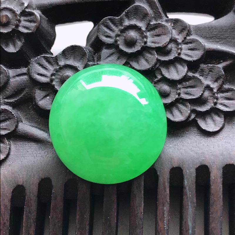 翡翠a货阳绿蛋面底子细腻种水好尺寸13.8/14.2/6.7mm 编号666