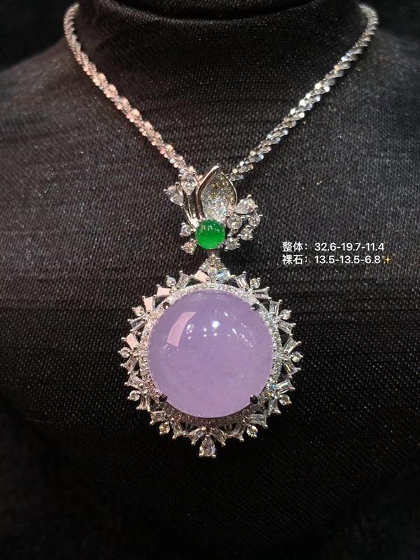 收藏级冰粉紫翡翠蛋面吊坠 山川万里 星河满目 你是人间值得 裸石冰灵素雅 柔美静雅 见光不失色
