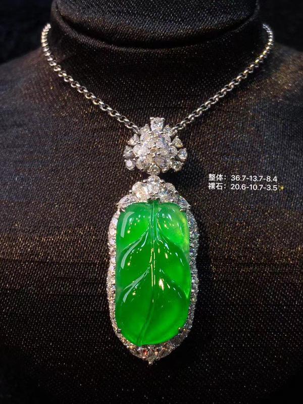 收藏级玻璃种正阳绿叶子 老坑龙石种料子 玻璃起刚 可遇不可求的品质 建议看实物 推荐自留款