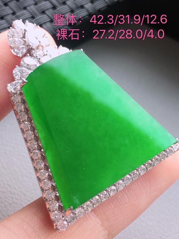 #自然光实拍#,阳绿无事牌,色泽鲜艳,料子细腻,裸石尺寸:27.2*28.0*4.0