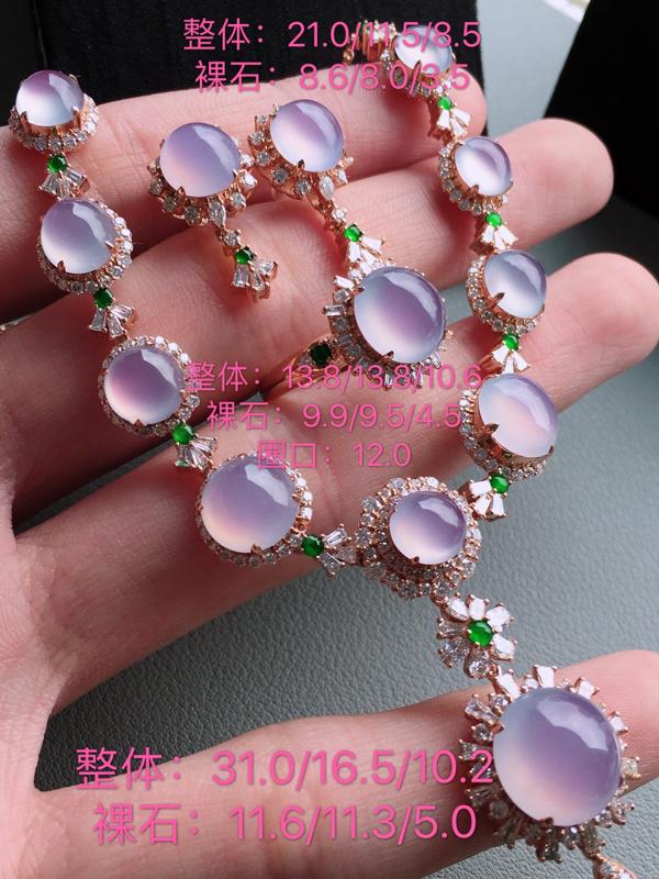 #自然光实拍#,紫色套装,种水好,料子细腻,戒指整体:13.8*13.8*10.6,裸石:9.0*9