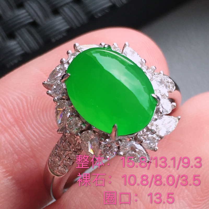 #自然光实拍#,阳绿戒指,种水好,色泽鲜艳,裸石尺寸:10.8*8.0*3.5