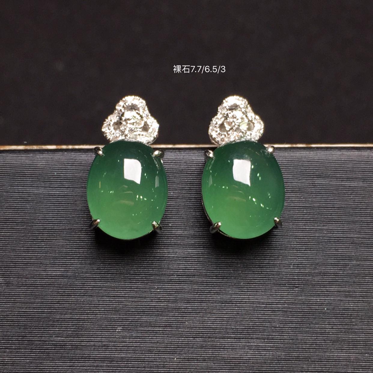 晴水蛋面耳钉,18k金豪华镶钻,无纹无裂,种好色好,质量杠杠的,性价比超高