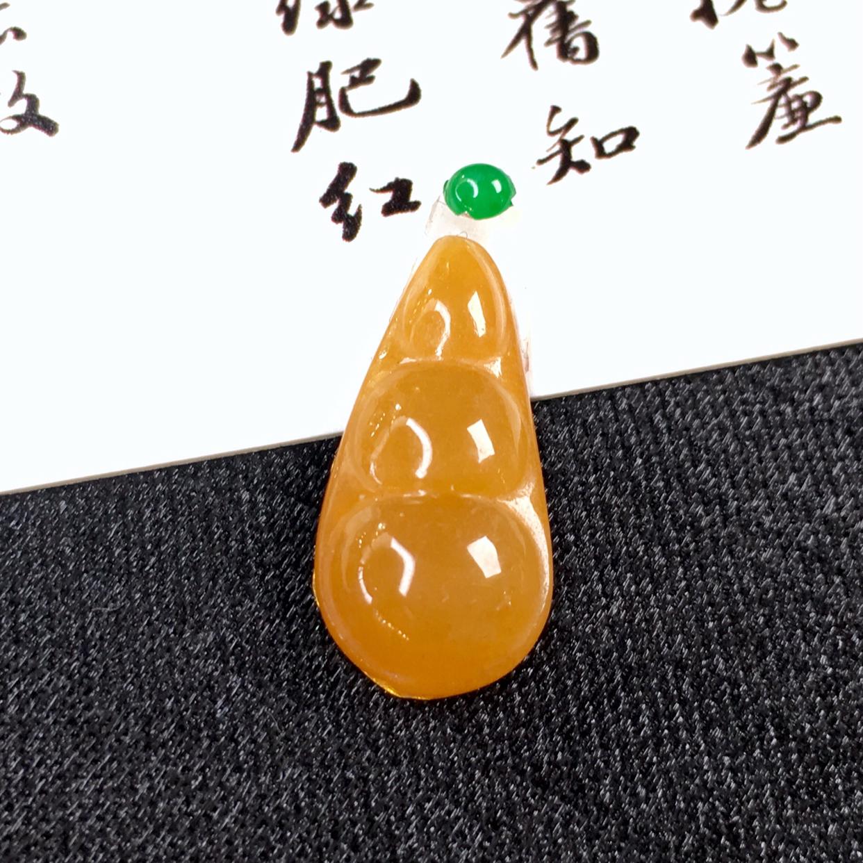 翡翠a货,黄翡小福豆(镶嵌件)颜色鲜艳,小巧,裸石规格:17.4-8.2-3.4