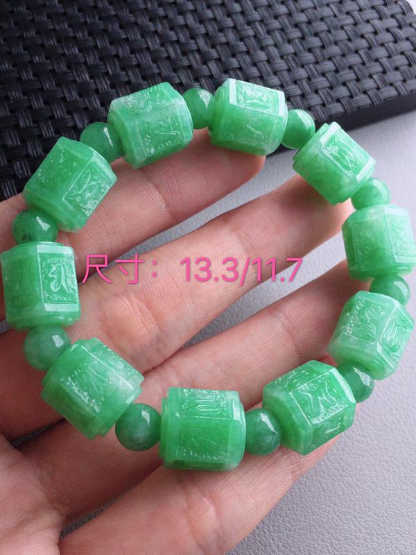 #自然光实拍#,阳绿手链,色泽鲜艳,料子细腻