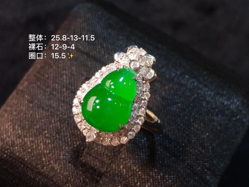 冰阳绿葫芦戒指两用款 冰种小甜甜一只 肥嘟嘟的 鲜甜明媚 品相种色没得挑