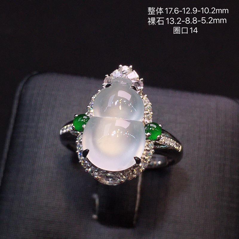 高冰种葫芦戒指,白,冰,透,起荧光,饱满,18k金镶嵌钻石