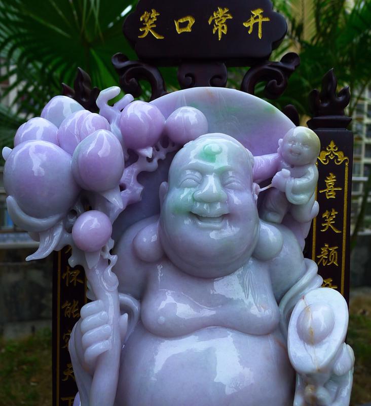 缅甸天然翡翠A货 精美 春带彩 紫罗兰 大尊 笑口常开 财源广进 多子多福 笑佛摆件 雕刻精美线条流