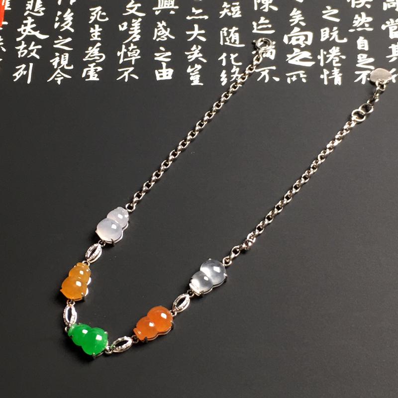 冰种多彩【葫芦】手链 总长度188毫米 裸石尺寸7.6-5.4-2.5毫米 水润通透 色彩艳丽 款式
