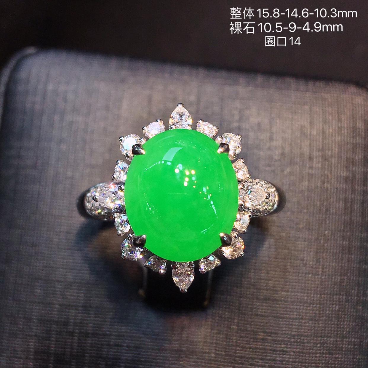 质量推荐正阳绿色满绿戒指,颜色鲜艳明媚,翠色动人,蛋面圆鼓鼓,饱满,18k金镶嵌钻石,裸石10.5