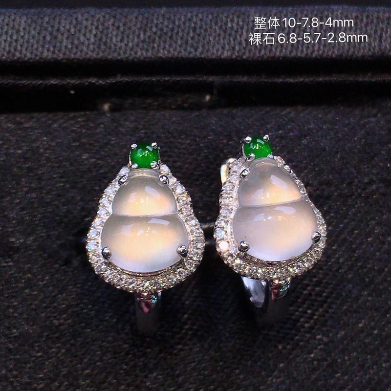 玻璃种葫芦耳扣,冰透水润,荧光四射,18K金镶嵌钻石