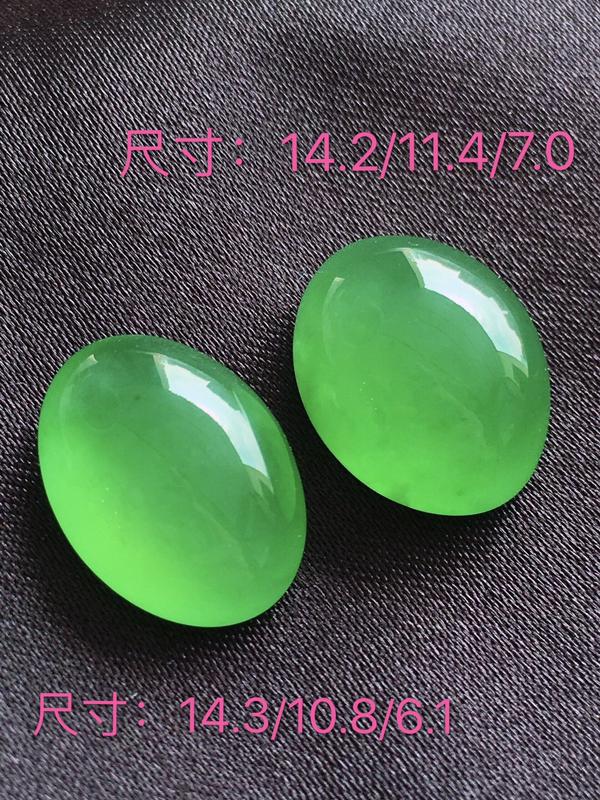 #自然光实拍#,阳绿蛋面,种水好,料子细腻,尺寸:14.3*10.8*6.1