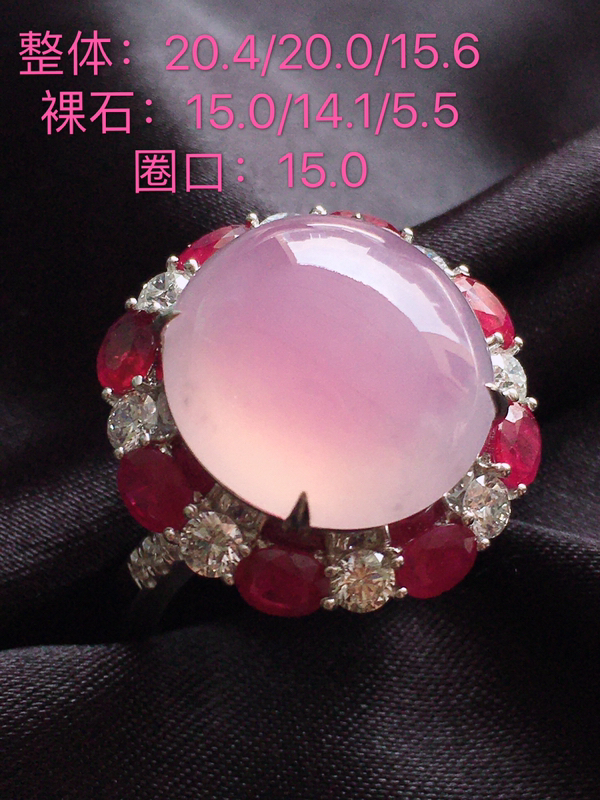 #自然光实拍#,紫色两用款,色泽鲜艳,料子细腻,裸石尺寸:15.0*14.1*5.5