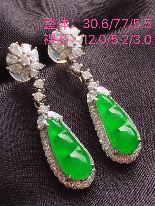 #自然光实拍#,阳绿耳坠,色泽鲜艳,料子细腻,裸石尺寸:12.0*5.2*3.0