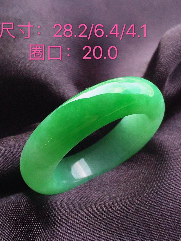 #自然光实拍#,阳绿指环,色泽鲜艳,料子细腻