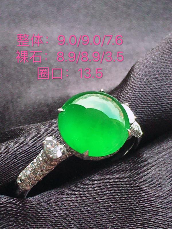 #自然光实拍#,阳绿戒指,色泽鲜艳,种水好,裸石尺寸:8.9*8.9*3.5